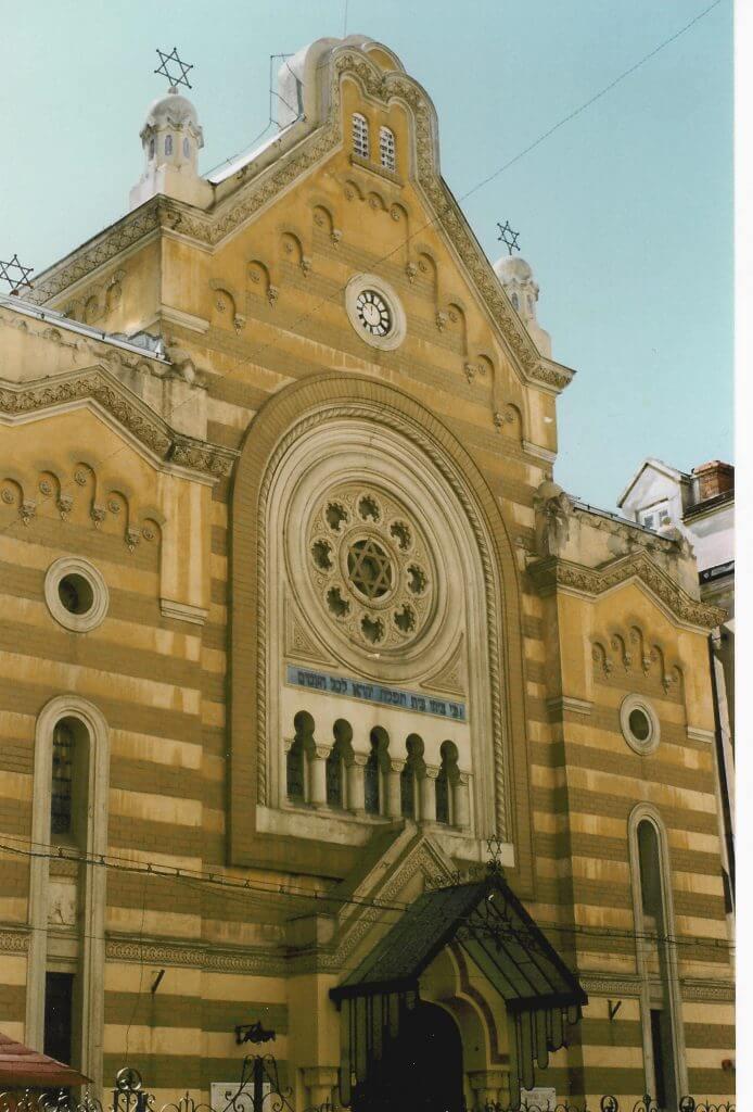 המוזיאון היהודי של בוקרשט